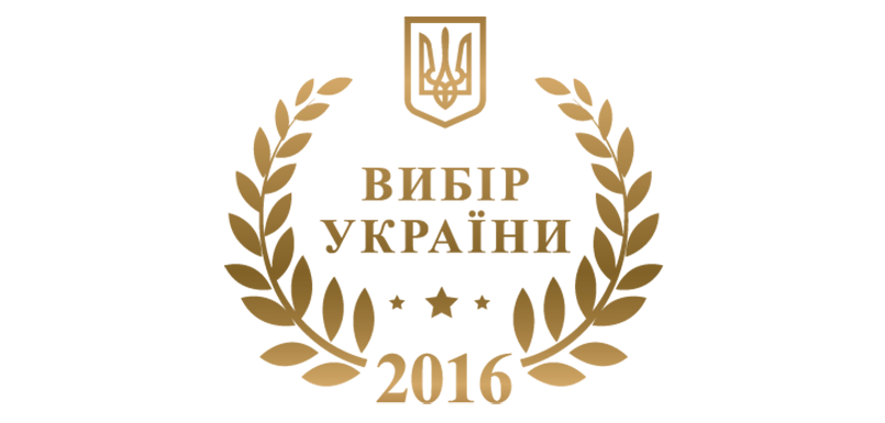 "М&М Ukraine won the award ""CHOICE OF UKRAINE 2016"""